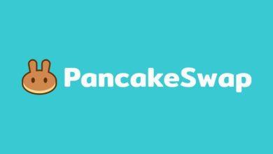 """منصة التداول اللامركزي """"PancakeSwap"""" تستمر في تحطيم الأرقام القياسية"""