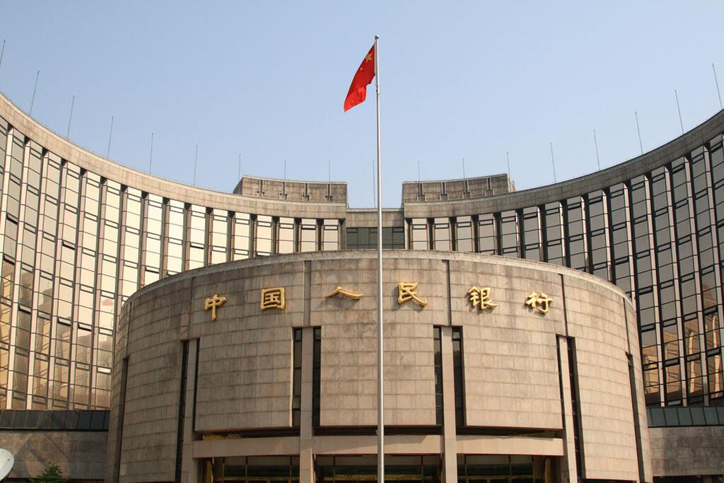 """البنك المركزي الصيني """"PBoC"""" يتعاون مع مجموعة علي بابا لإنشاء منصة تدعم اليوان الرقمي"""