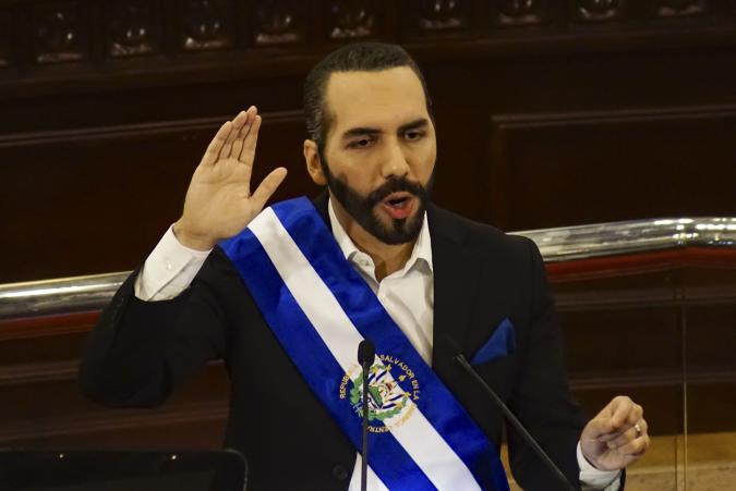 الجمعية التشريعية في السلفادور توافق على قانونية البيتكوين واعتباره كعملة قانونية