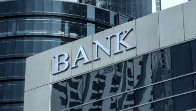 رأي: البنوك لن تكون موجودة في غضون عشر سنوات ما لم تغير نموذج أعمالها!