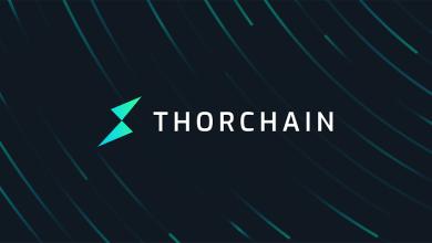 ما هو مشروع الكريبتو Thorchain؟ وماهي استعمالات العملة الرقمية RUNE؟