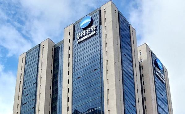 رابع أكبر بنك كوري جنوبي يعلن عن تقديم خدمات الحفظ للعملات الرقمية المشفرة