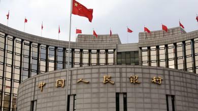 البنك المركزي الصيني يغلق 11 شركة يشتبه في تداولها للعملات المشفرة