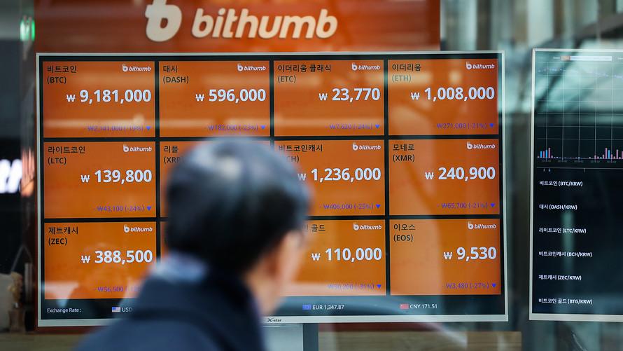 """شرطة كوريا الجنوبية تستأنف التحقيق في قضية منصة تداول العملات الرقمية """"Bithumb"""""""