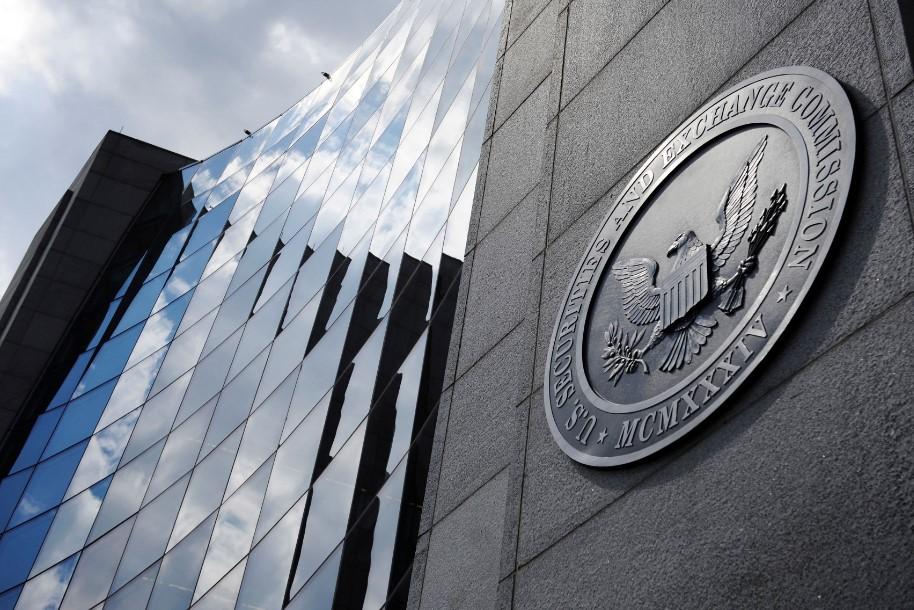 هيئة SEC توقع عقدا بقيمة 625 ألف دولار مع شركة تحليل البلوكشين للتحقيق في سوق Defi