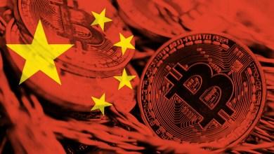 بعد حظر العملات المشفرة في الصين...إغلاق أكبر تجمع تعدين الايثيريوم في الصين