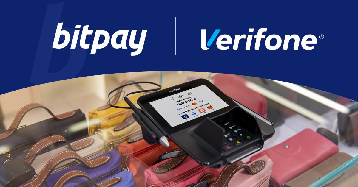 """شركة التكنولوجيا المالية """"Verifone"""" تدخل في شراكة مع BitPay لتقديم مدفوعات الكريبتو"""