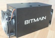 """شركة """"Bitmain"""" توقف عمليات شحن معدات التعدين العملات المشفرة إلى الصين"""