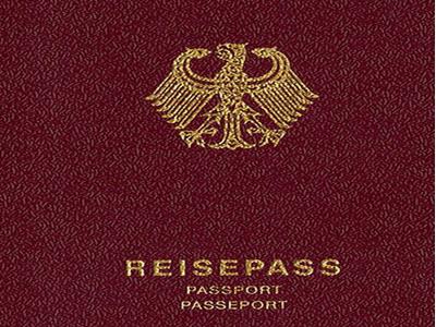جواز السفر الألماني