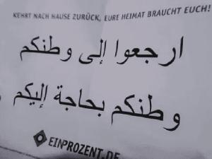 مدينة ألمانية ... يمينيون متطرفون مشتبه بهم بالتحريض ضد اللاجئين