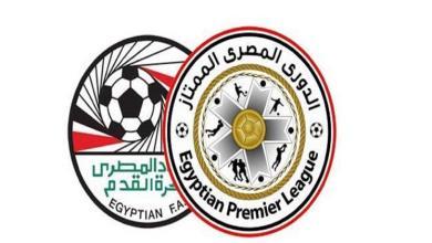 صورة ترتيب الدوري المصري بعد فوز الأهلي المصري وبيراميدز أمام أسوان
