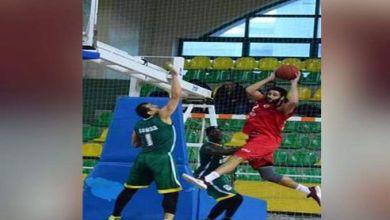 صورة اتحاد السلة يعلن موعد نهائيات بطولة كأس مصر للرجال والسيدات