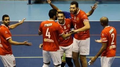 صورة تعرف على مواعيد نصف نهائي كأس مصر للكرة الطائرة