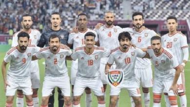 صورة بالفيديو.. الإمارات تخسر أمام أوزبكستان وديا