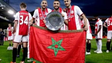 صورة نادي أياكس الهولندي يكشف أسباب منع المحترفين من الانضمام للمنتخب المغربي