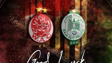 صورة اتحاد الكرة المغربي يدعم الوداد والرجاء في عصبة الأبطال الافريقية