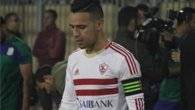 صورة حازم إمام يغيب عن مباراة الإسماعيلي