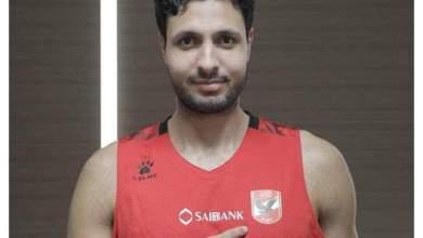 صورة أحمد حمدي ينضم لفريق السلة بالنادي الأهلي