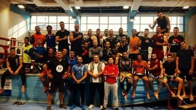 صورة انطلاق تدريبات منتخب الكيك بوكسينج في المركز الأولمبي