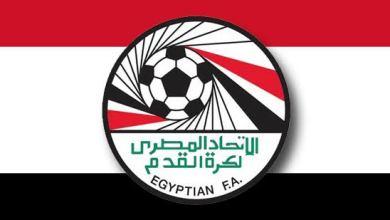 صورة الشرقية للدخان ينضم لمجموعة الصعيد وطنطا يلعب مع فرق القاهرة والقناة