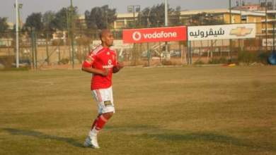 صورة بني سويف يضم لاعب الأهلي الأسبق لدعم صفوفه