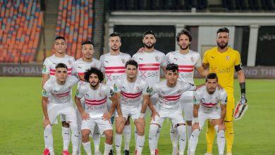 صورة التشكيل المتوقع لمباراة نادي الزمالك مع نادي مصر لبطولة كأس مصر