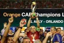 صورة قمة القرن الأفريقي.. الأهلي بطل القمة وتأهله لكأس العالم