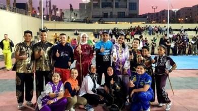صورة الأسمرات تستضيف بطولة مصر المفتوحة للكونغ فو