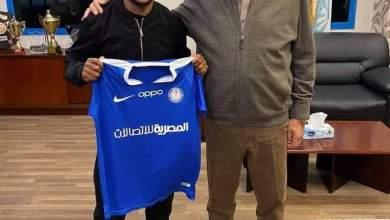 صورة سموحة يتعاقد مع  رفيق كابو لتدعيم صفوف الفريق الموسم المقبل