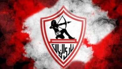 صورة بالأسماء لجنة الإشراف علي الفريق الأول لكرة القدم بنادي الزمالك
