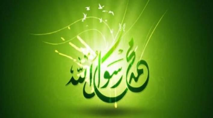 بحث عن الرسول محمد بالعناصر الرئيسية