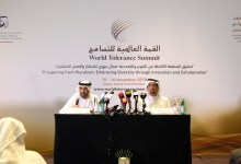 Photo of UAE launches first-ever World Tolerance Summit to promote diversity through innovation