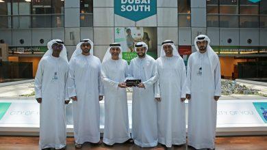 Photo of زيارة هيئة دبي للطيران المدني الى دبي الجنوب