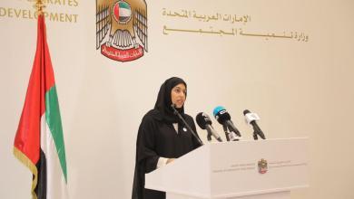 Photo of وزارة تنمية المجتمع تُثري السياسة الوطنية لكبار المواطنين بــ 4 أهداف استراتيجية و26 مبادرة نوعية