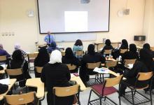 Photo of وزارة تنمية المجتمع تصقل خبرات الأخصائيات والمعلمات بدبلوم النطق واللغة