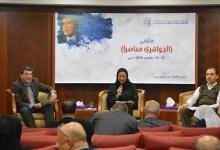 Photo of اختتام ملتقى الجواهري معاصراً في مؤسسة العويس الثقافية