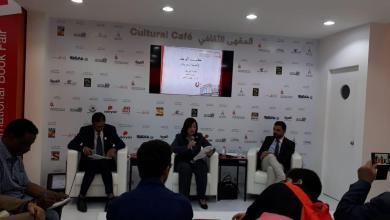 Photo of أمسية المقهى الثقافي ( مقامات الوجد ) هيفاء الأمين
