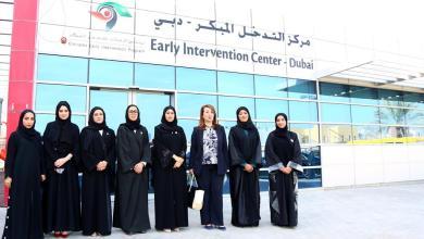 Photo of حصة بوحميد تُطلع وزيرة التضامن الاجتماعي المصرية على تجربة الإمارات التنموية