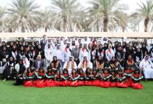 """Photo of وزارتا """"الموارد البشرية والتوطين""""و""""تنمية المجتمع"""" تحتفلان باليوم الوطني الـ47"""