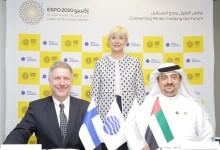 Photo of فنلندا تقدم حلول أعمال مبتكرة خلال إكسبو 2020 دبي