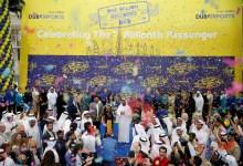 Photo of مطار دبي الدولي يحتفل باستقبال الزائر رقم مليار