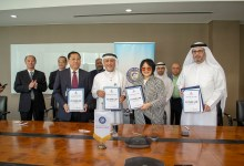 Photo of جامعة دبي ومؤسسة وطني تتعاونان لإنشاء مختبر المستقبل لمبادرة الحزام والطريق