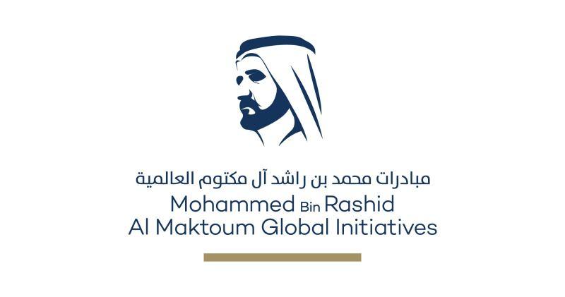 Initiative Logo-01