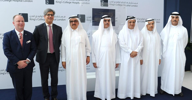 H H  Sheikh Hamdan Bin Rashid Al Maktoum Officially Opens King's