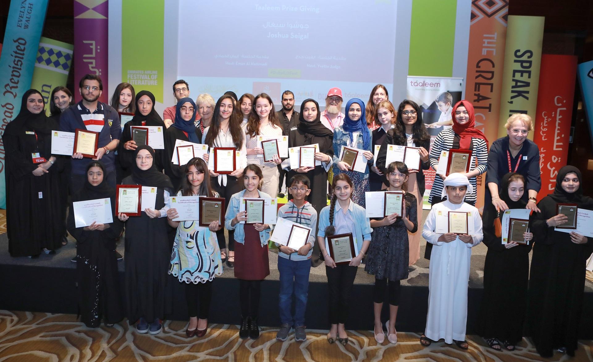 الفائزون بجائزة تعليم