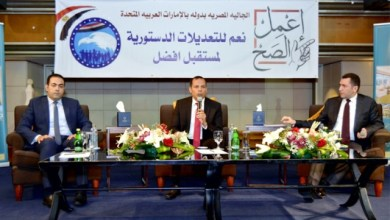 Photo of برلماني مصري يشدد على المشاركة في استفتاء التعديلات الدستورية