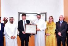 Photo of تكريم بريطاني للدائرة الأمنية في مجموعة الإمارات