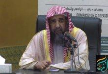 Photo of الرحيلي يحاضر عن اليوم الأخر في رمضان دبي