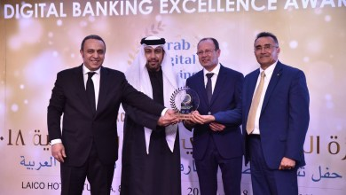 """Photo of Commercial Bank of Dubai win """"Best Digital Service"""" Award by Union of Arab Banks"""