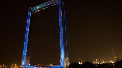 "Photo of ""برواز دبي"" ينال شهادة موسوعة غينيس للأرقام القياسية"
